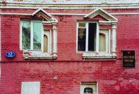 Kegagalan Renovasi Rumah Yang Bikin Anda Tertawa - Ganti Jendela Lama - BeliSewaRumah