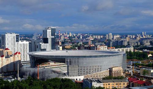 arena ekaterinburg-ekaterinburg