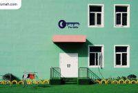 Temukan Seberapa Besar Anda Mencintai Rumah Sendiri Dengan Kuis Ini - BeliSewaRumah