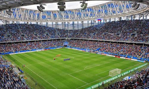 stadion nizhny-nizhny